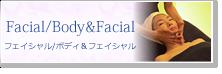 フェイシャル|body factory