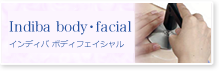 india body・facial|body factory